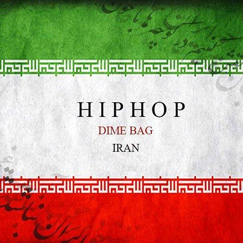دانلود آهنگ Dime Bag به نام ایران