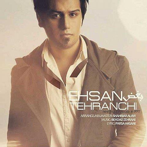 http://rubixmusic.ir/uploads/images/Ehsan-Tehranchi-Boghz_1.jpg