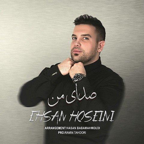 دانلود آهنگ جدید احسان حسینی به نام صدای من