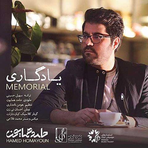 http://rubixmusic.ir/uploads/images/Hamed-Homayoun-Yadegari_1.jpg