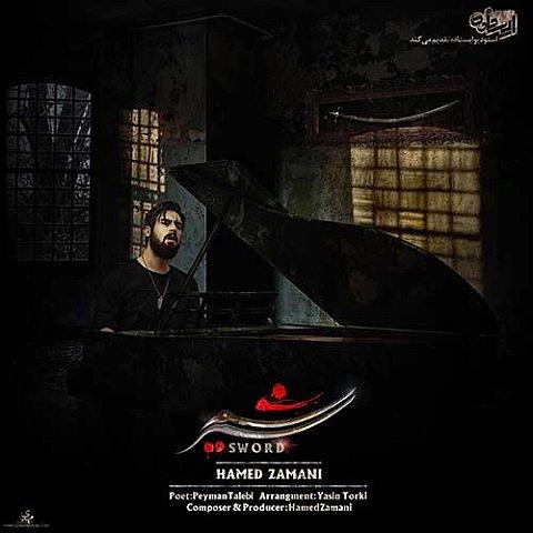 http://rubixmusic.ir/uploads/images/Hamed-Zamani-Shamshir_1.jpg