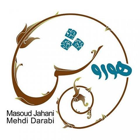 https://rubixmusic.ir/uploads/images/Horoush-Band-logo-500x500-1_1.jpg