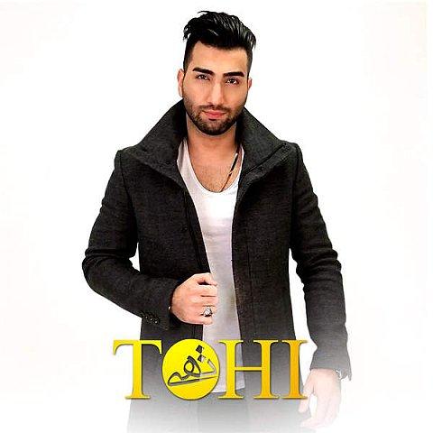 دانلود آلبوم جديد حسین تهی به نام تهی
