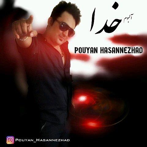 دانلود آلبوم جدید پویان حسن نژاد به نام خدا