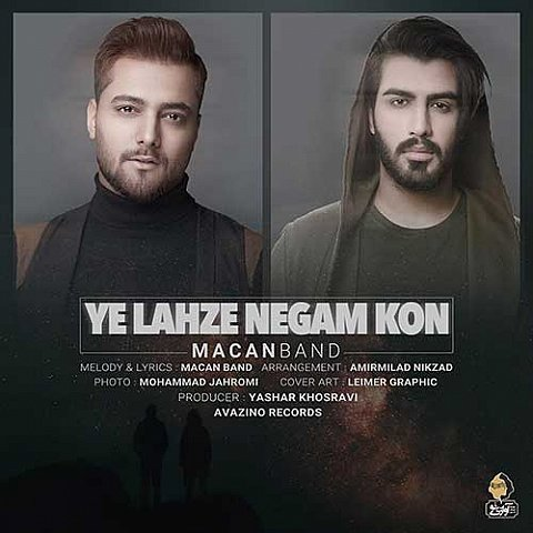 http://rubixmusic.ir/uploads/images/Macan-Band-Ye-Lahze-Negam-Kon_1.jpg