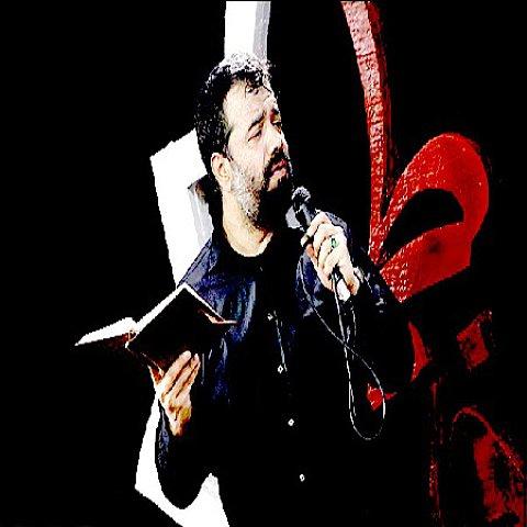 دانلود مداحی محمود کریمی به نام شب دوم محرم ۹۴