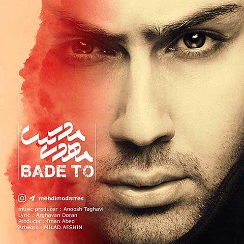 http://rubixmusic.ir/uploads/images/Mehdi-Modarres-Bade-To_1.jpg