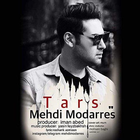 http://rubixmusic.ir/uploads/images/Mehdi-Modarres-Tars_1.jpg