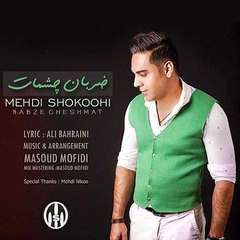 http://rubixmusic.ir/uploads/images/Mehdi-Shokoohi-Zarabane-Cheshmat_1.jpg