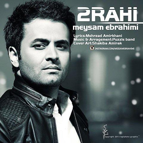 دانلود آهنگ جديد میثم ابراهیمی به نام دوراهی