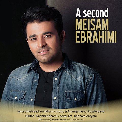 دانلود آهنگ جديد میثم ابراهیمی به نام یه ثانیه