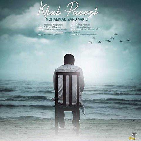 http://rubixmusic.ir/uploads/images/Mohammad-Zand-Vakili-Khab-Paeezi_1.jpg