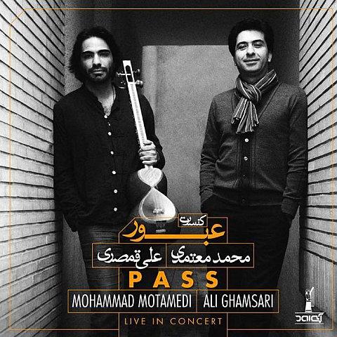 دانلود آلبوم جديد محمد معتمدی به نام عبور