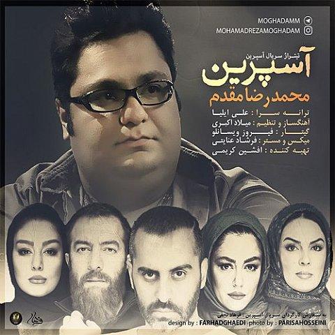 دانلود آهنگ جدید محمدرضا مقدم به نام آسپرین
