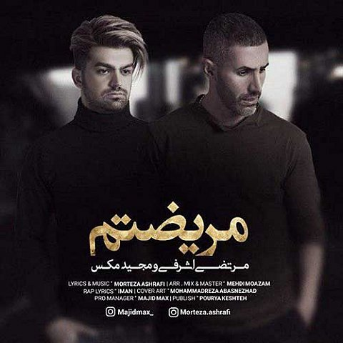 http://rubixmusic.ir/uploads/images/Morteza-Ashrafi-Ft.-Majid-Max-Marizetam_1.jpg
