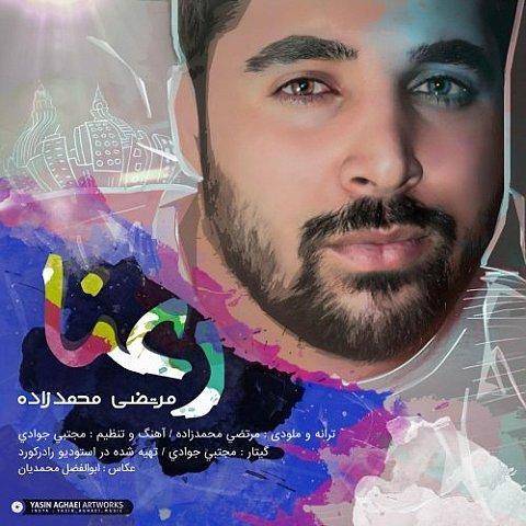 دانلود آهنگ جدید مرتضی محمد زاده به نام رعنا