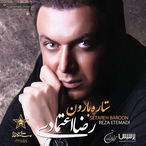 دانلود آلبوم جديد رضا اعتمادی به نام ستاره بارون