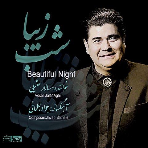 دانلود آلبوم سالار عقیلی به نام شب زیبا