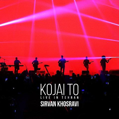 دانلود موزیک ویدیو سیروان خسروی به نام کجایی تو  (اجرای زنده)