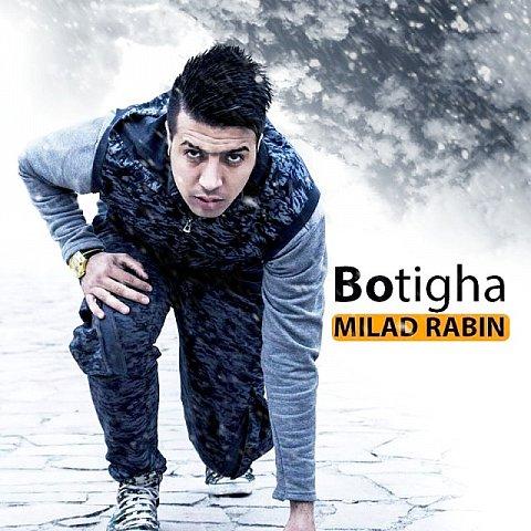 دانلود آلبوم جديد میلاد رابین به نام بوطیقا