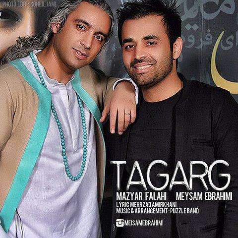 دانلود آهنگ جديد میثم ابراهیمی و مازیار فلاحی به نام تگرگ