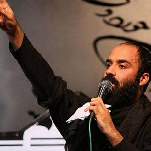 دانلود مداحی عبدالرضا هلالی به نام شب اول محرم 94