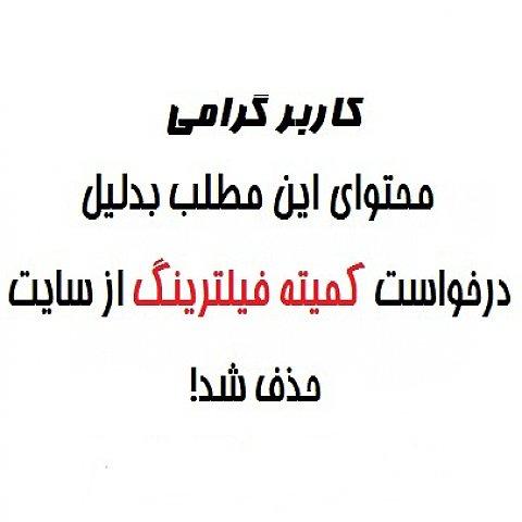 دانلود موزیک ویدئو جديد احمد سعیدی به نام هنوزم عاشقم
