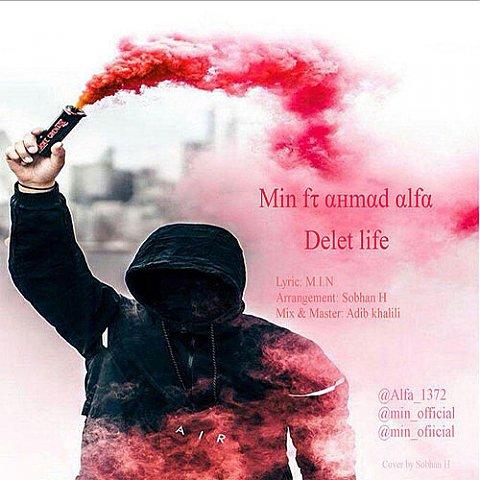 دانلود آهنگ ام.ای.ان و احمد آلفا به نام دیلیت لایف