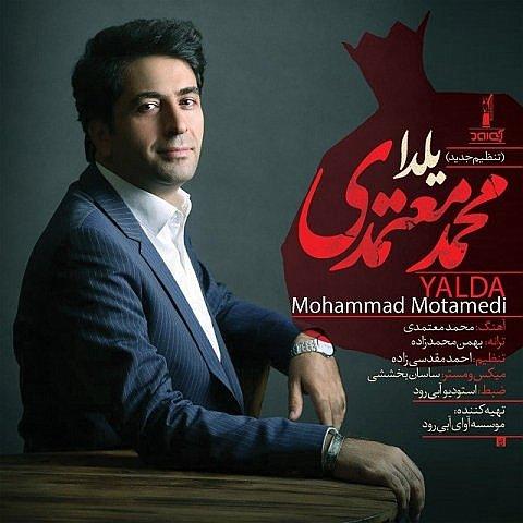 دانلود آهنگ محمد معتمدی به نام یلدا (ورژن جدید)
