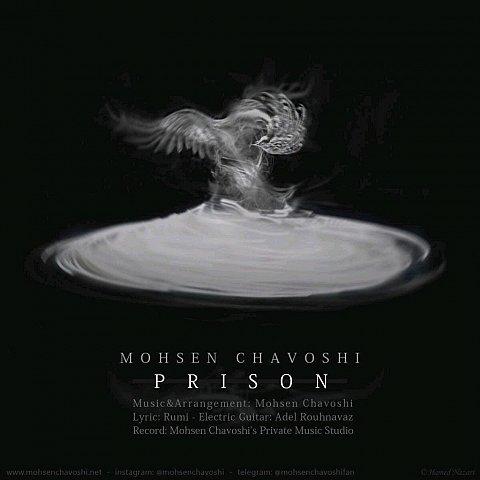 دانلود موزیک ویدیو محسن چاوشی به نام زندان