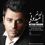 دانلود آهنگ جديد میثم ابراهیمی به نام خودتم میدونی