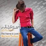 دانلود آلبوم جديد مرتضی پاشایی به نام اسمش عشقه