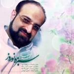 دانلود آهنگ جديد محمد اصفهانی به نام سبزه نوروز