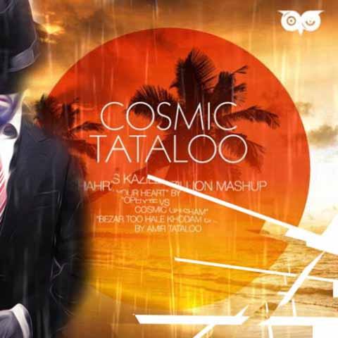 دانلود ریمیکس جديد امیر تتلو به نام Cosmic Tataloo