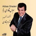 دانلود آلبوم جديد عباس قادری به نام قسم