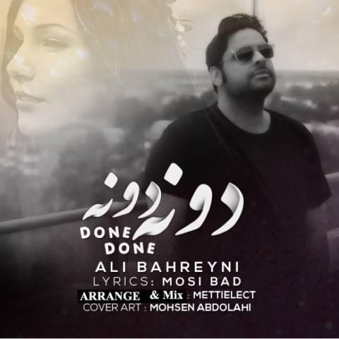 دانلود آهنگ جديد علی بحرینی به نام دونه دونه