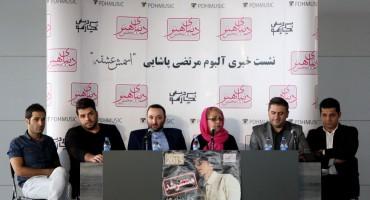 اختلافهای مالی در نشست آلبوم مرتضی پاشایی