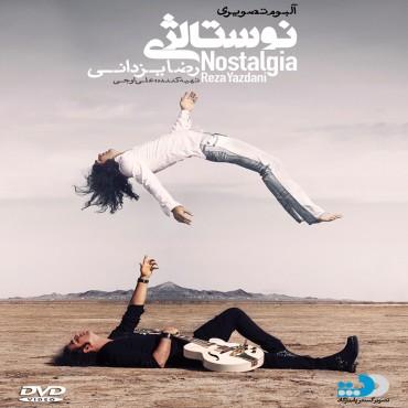 دانلود قانونی آلبوم نوستالژی با صدای رضا یزدانی