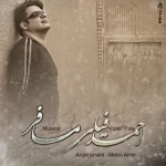 دانلود آهنگ احمد فیلی به نام مسافر