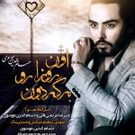 دانلود آهنگ حسام الدین موسوی به نام اون روزا رو برگردون