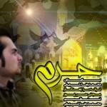 دانلود آهنگ محمدرضا شریفی به نام حرم