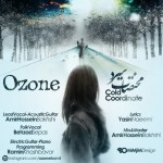 دانلود آهنگ Ozone به نام مختصات سرد
