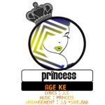 دانلود آهنگ Princess به نام اگه که