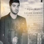 دانلود آهنگ سامان احمدی به نام اگر من