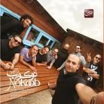 آلبوم جدید گروه دارکوب منتشر شد