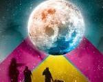 افشارستان ۲ اواخر شهریور ماه منتشر میشود
