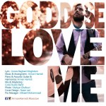 دانلود آهنگ آرمان حمیدی به نام God Does Love Me
