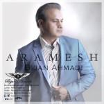 دانلود آهنگ بیژن احمدی به نام آرامش