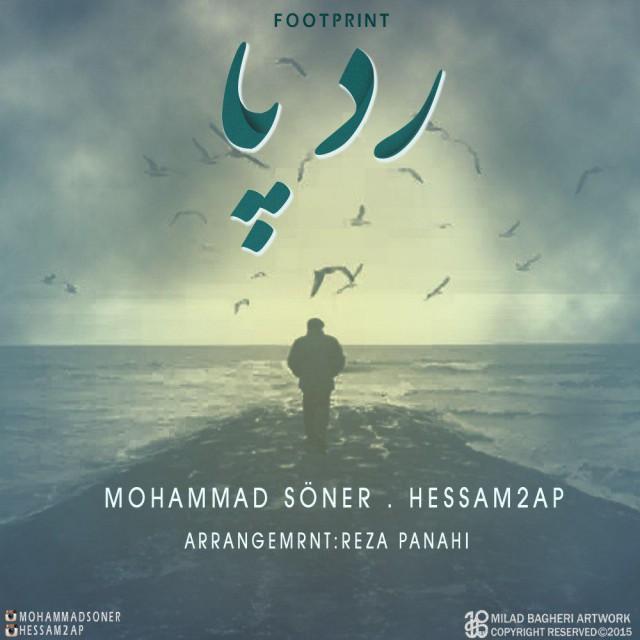 دانلود آهنگ حسام 2ap و محمد Soner به نام ردپا