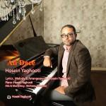 دانلود آهنگ حسین یاقوتی به نام علی دایی